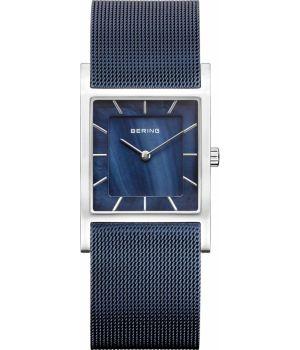 Bering Classic 10426-307-S