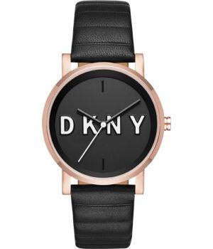 DKNY Soho NY2633