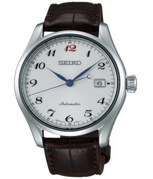 Seiko Presage SPB039J1