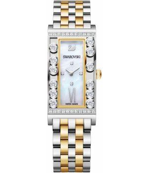 Swarovski Lovely Crystals 5096689